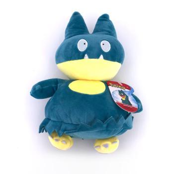 Pokémon Plüschfigur Mampfaxo 20 cm